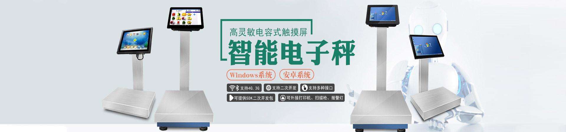 http://www.sddianzicheng.com/data/upload/202011/20201104171837_510.jpg