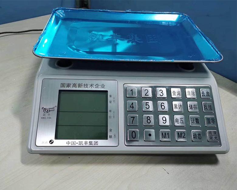 凯丰696电子计价秤