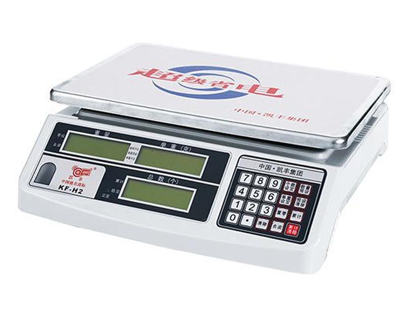 凯丰 ACS-H2 液晶电子计重秤